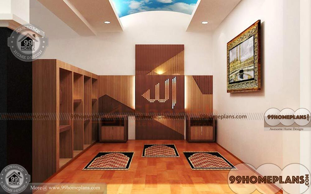 Islamic Prayer Room Design home interior