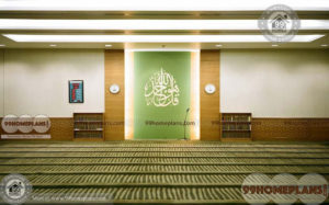 Salaat Room home interior